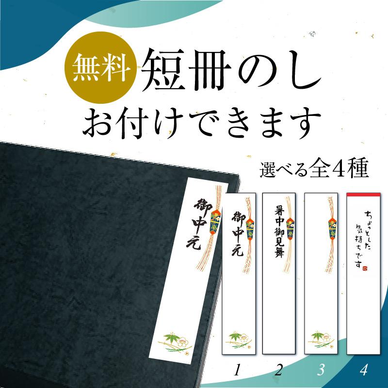 【オススメ】三色海鮮セット「うに・いくら・サーモン」【ボックス入り+短冊のし可】